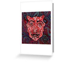 'Handsome Devil Mask #3' Greeting Card
