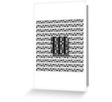 Floating cube Greeting Card