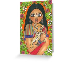 Amar Greeting Card