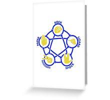 Rock Paper Scissors Lizard Spock Tshirt Greeting Card