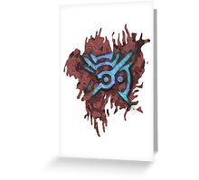 Mark Of The Outsider Greeting Card