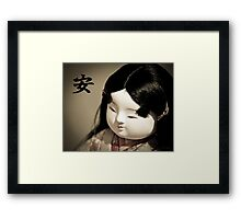 Tranquility - Print Framed Print