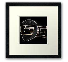 Gold Ranger Framed Print
