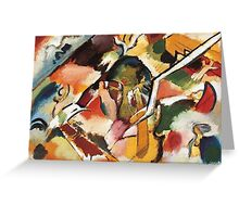 Kandinsky - Deluge Greeting Card