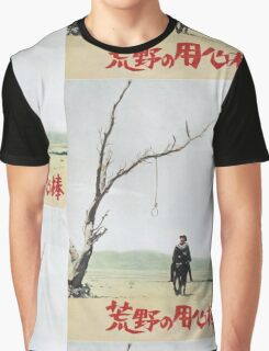 A Fistful of Dollars - Japanese Poster - Clint Eastwood Graphic T-Shirt