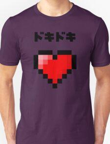 ドキドキ (Dokidoki) T-Shirt