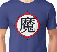 Piccolo Daimao (MA) Kanji Unisex T-Shirt