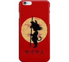 Looking for the D.Balls iPhone Case/Skin