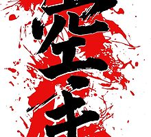 Karate Kanji with red brush splatter by DCornel