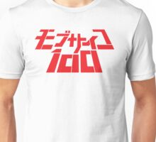 """Mob Psycho 100"" Red Unisex T-Shirt"