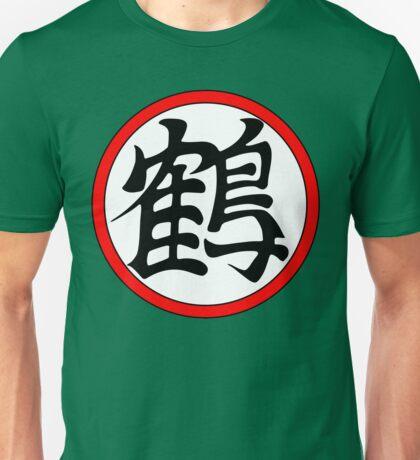 Crane (Tsuru) Kanji (2017 updated) Unisex T-Shirt