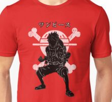 Pirate's King - Luffy version 2 Unisex T-Shirt