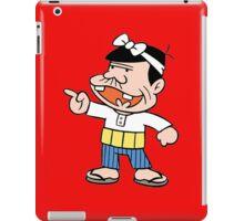 Bakabon iPad Case/Skin