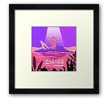 Girls' Generation (SNSD) - Sailing (0805) 그 여름 Framed Print