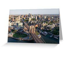 Aerial Brooklyn Greeting Card