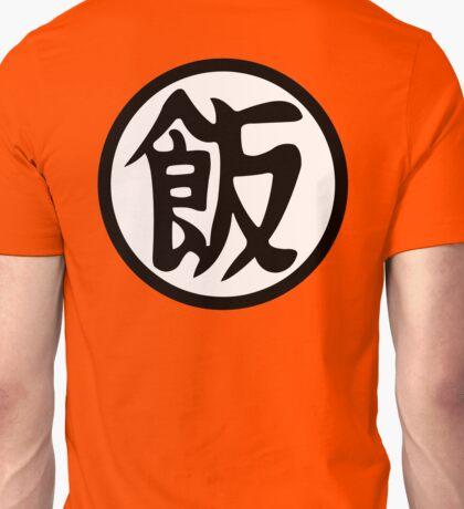Gohan (Han) Kanji (2017 updated) Unisex T-Shirt