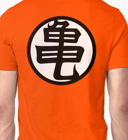 Kame Senin Kanji (2017 updated) Unisex T-Shirt