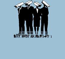 CCTV Government Unisex T-Shirt