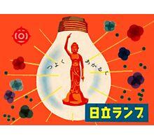 50's Japanese Ad Artwork Photographic Print