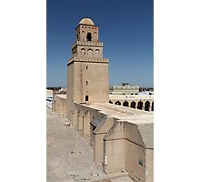 minaret Arab mosque  Photographic Print