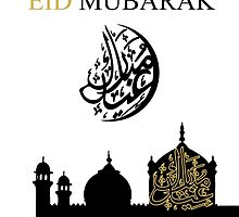 Celebratory Eid Greeting with Silhouette Mosque by Moonlake