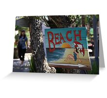 To the Beach!  Greeting Card