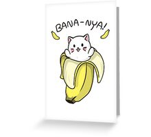 Bananya Greeting Card