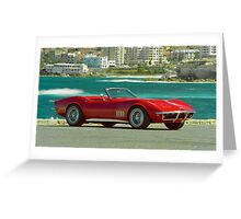 Convertible Muscle Greeting Card