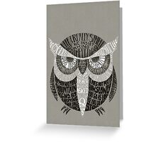 Wise Old Owl Says Greeting Card