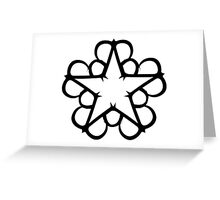 Black Veil Brides - Star Logo Greeting Card