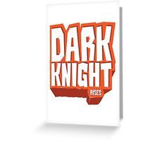 Graphic Heroes: Knight Greeting Card