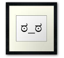 ಠ_ಠ The Look of Disapproval Framed Print
