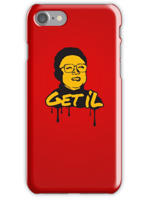 Get Il - Kim Jong Il by badbugs