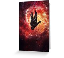 Spocks Hand Galaxy Greeting Card