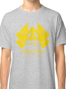 Nakatomi Corporation Classic T-Shirt