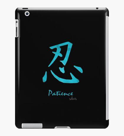 Patience in Kanji 3H iPad Case/Skin