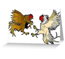 Rooster 578 Greeting Card