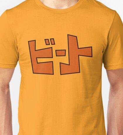 Beat's Shirt From JGR Unisex T-Shirt