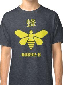 Golden Moth Chemical Classic T-Shirt