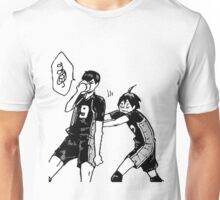 Kageyama and Yams Unisex T-Shirt