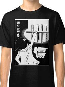 cut cut cut Classic T-Shirt