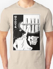 cut cut cut Unisex T-Shirt