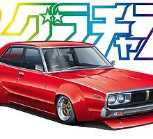 Vintage JDM Model Box Art!!! Nissan Skyline C110!!!! by Godfoot808