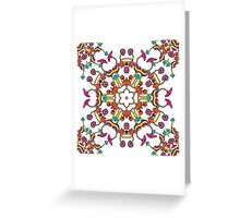 Psychedelic Magic Mushroom Ornament 0006 Greeting Card