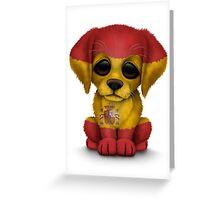 Cute Patriotic Spanish Flag Puppy Dog Greeting Card