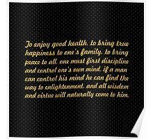 "The enjoy good health... ""Buddha"" Inspirational Quote Poster"
