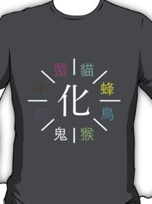 Monogatari Series Apparitions T-Shirt