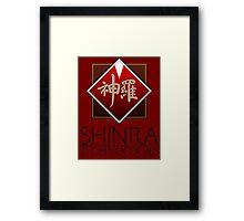 <FINAL FANTASY> Shinra Technologies Framed Print