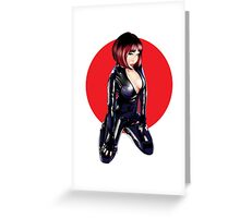 Rubberstar Stella Lattice Greeting Card