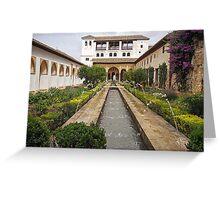 Patio de la Acequia, Alhambra Generalife, Granada, Andalucia, Spain Greeting Card